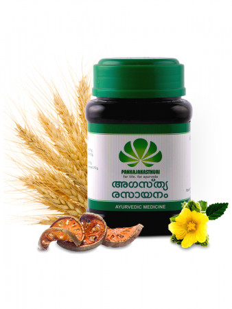 Agasthya Rasayanam - Ayurvedic Medicine For Hiccups