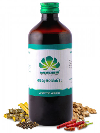 Amritharishtam - Ayurvedic Medicne For Influenza