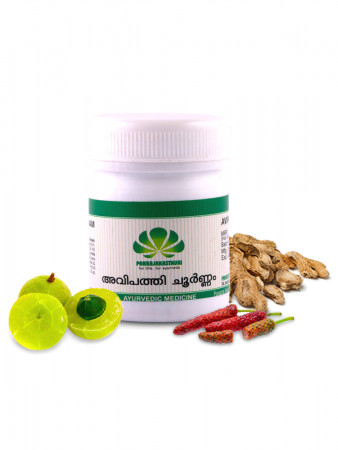 Avipathy Choornam - Ayurvedic Medicine For Hyperacidity