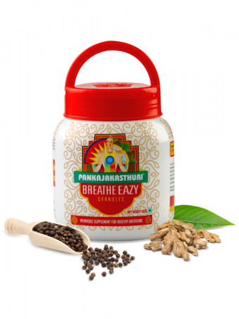 Breathe Eazy Granules - Ayurvedic Medicine For Bronchitis