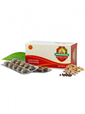 Breathe Eazy Tablets - Ayurvedic Medicine For Sinusitis