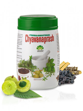 Chyavanaprash - Ayurvedic Product For Immunity