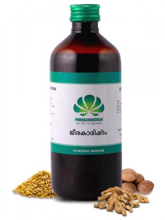 Jeerakarishtam - Ayurvedic Medicine For Diarrhoea