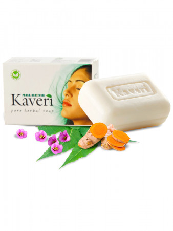Kaveri Herbal Soap - Ayurvedic Product for Skin Diseases