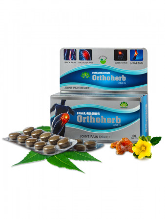 Orthoherb Tablets - Ayurvedic Medicine For Joint Pain