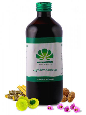 Punarnavasavam - Ayurvedic Medicine For Anaemia