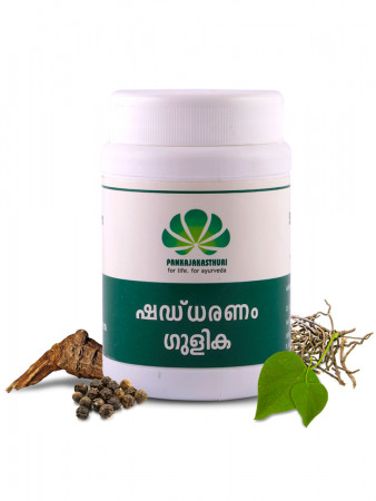 Shaddharanam Gulika - Ayurvedic Medicine For Skin Diseases