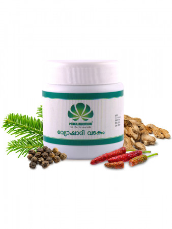 Vyoshadi Vatakam - Ayurvedic Medicine For Sore Throat