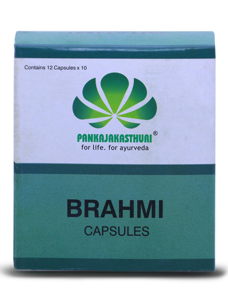 Brahmi Capsules - Ayurvedic Medicine For Memory Improvement