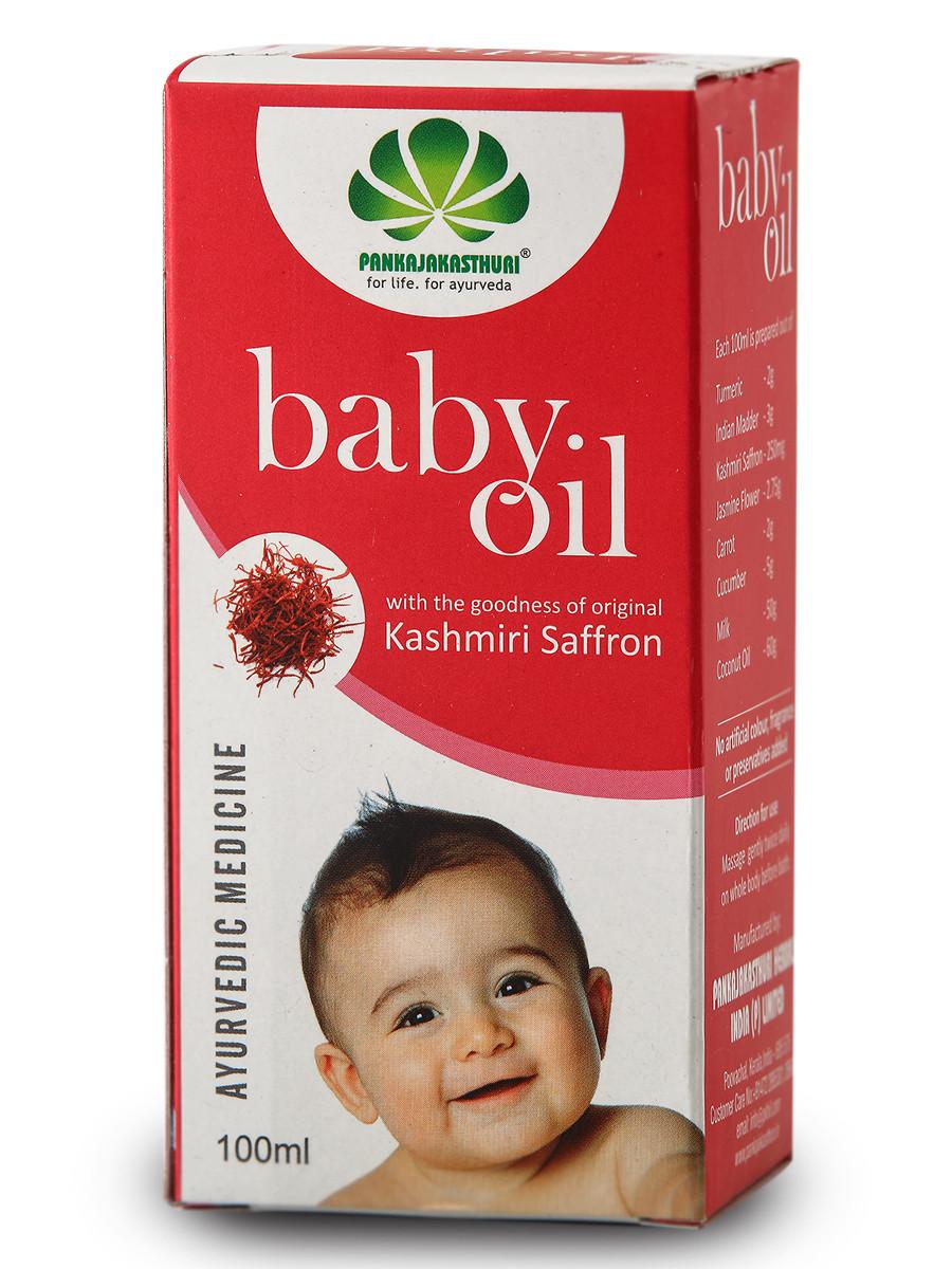 Baby Oil- Ayurvedic Baby Oil For Skin Moisturization