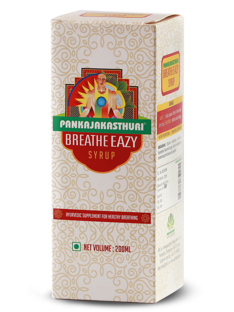 Breathe Eazy Syrup - Ayurvedic Medicine for Sneezing