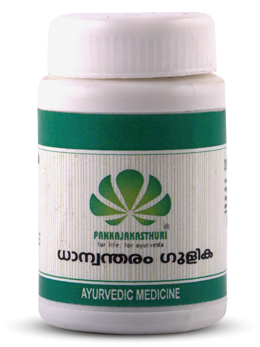 Dhanwantharam Gulika - Ayurvedic Medicine For Heartburn