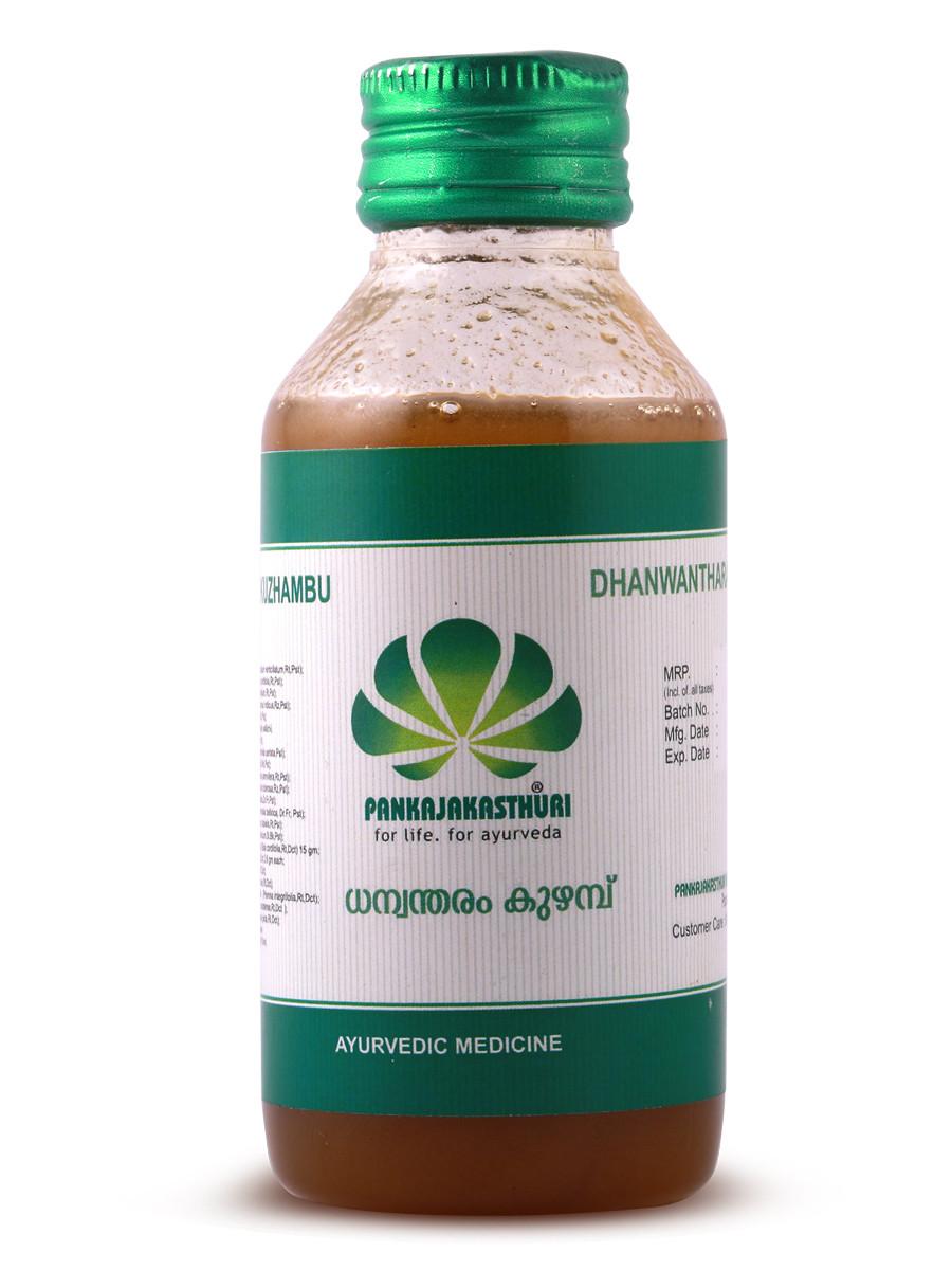 Dhanwantharam Kuzhambu - Ayurvedic Medicine For Paralytic Disorders