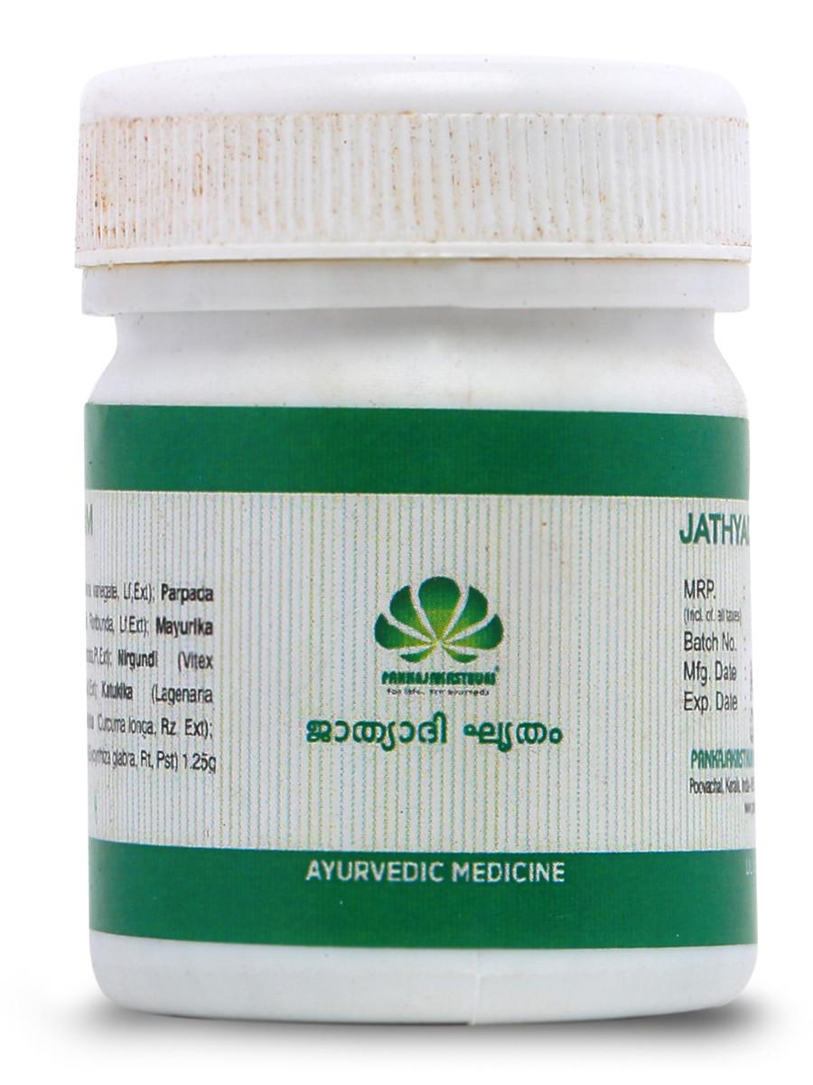 Jatyadi Gritham - Ayurvedic Medicine For Non Healing Ulcers