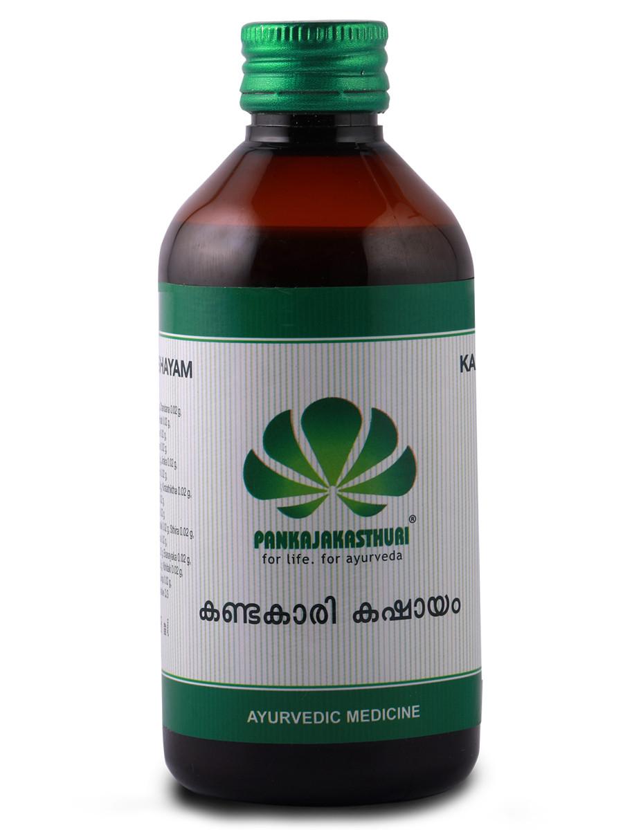 Kandakari Kashyam - Ayurvedic Medicine For & Rheumatoid Arthritis