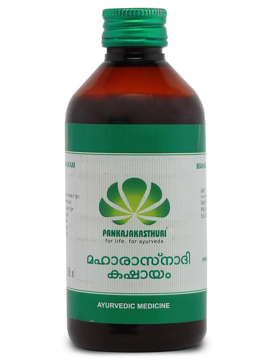 Maharasnadi Kashayam - Ayurvedic Medicine For Sciatica