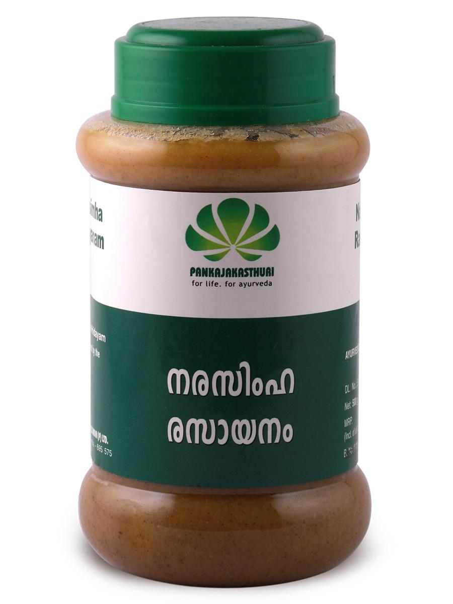 Narasimha Rasayanam - Ayurvedic Medicine For Improving Immunity