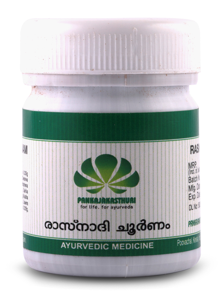 Rasnadi Choornam - Ayurvedic Medicine For Nasal Congestion