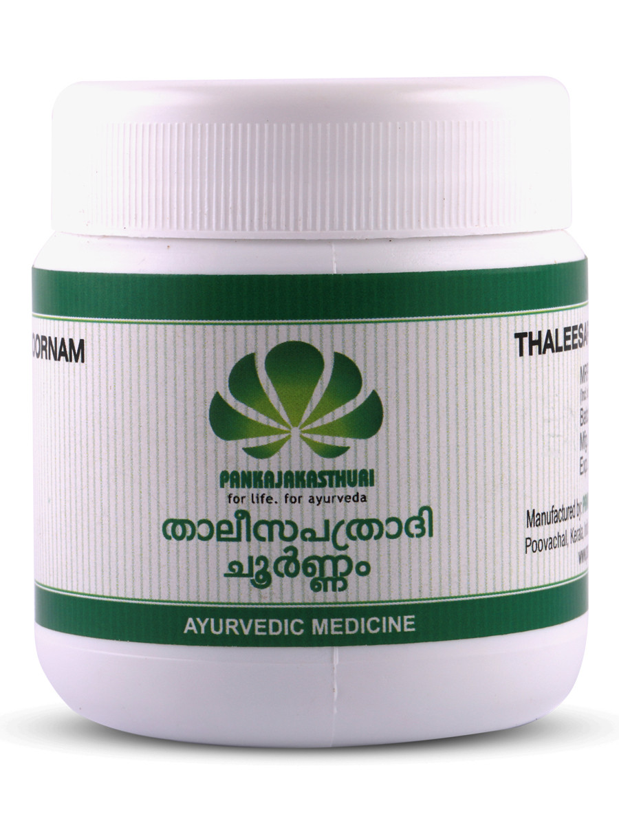 Thaleesa Patradi Choornam - Ayurvedic Medicne For Asthma