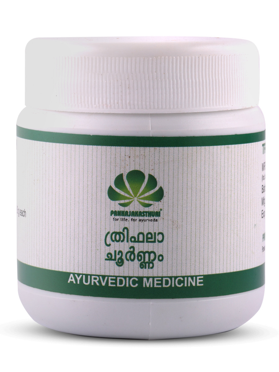 Triphala Choornam - Ayurvedic Medicine For Piles