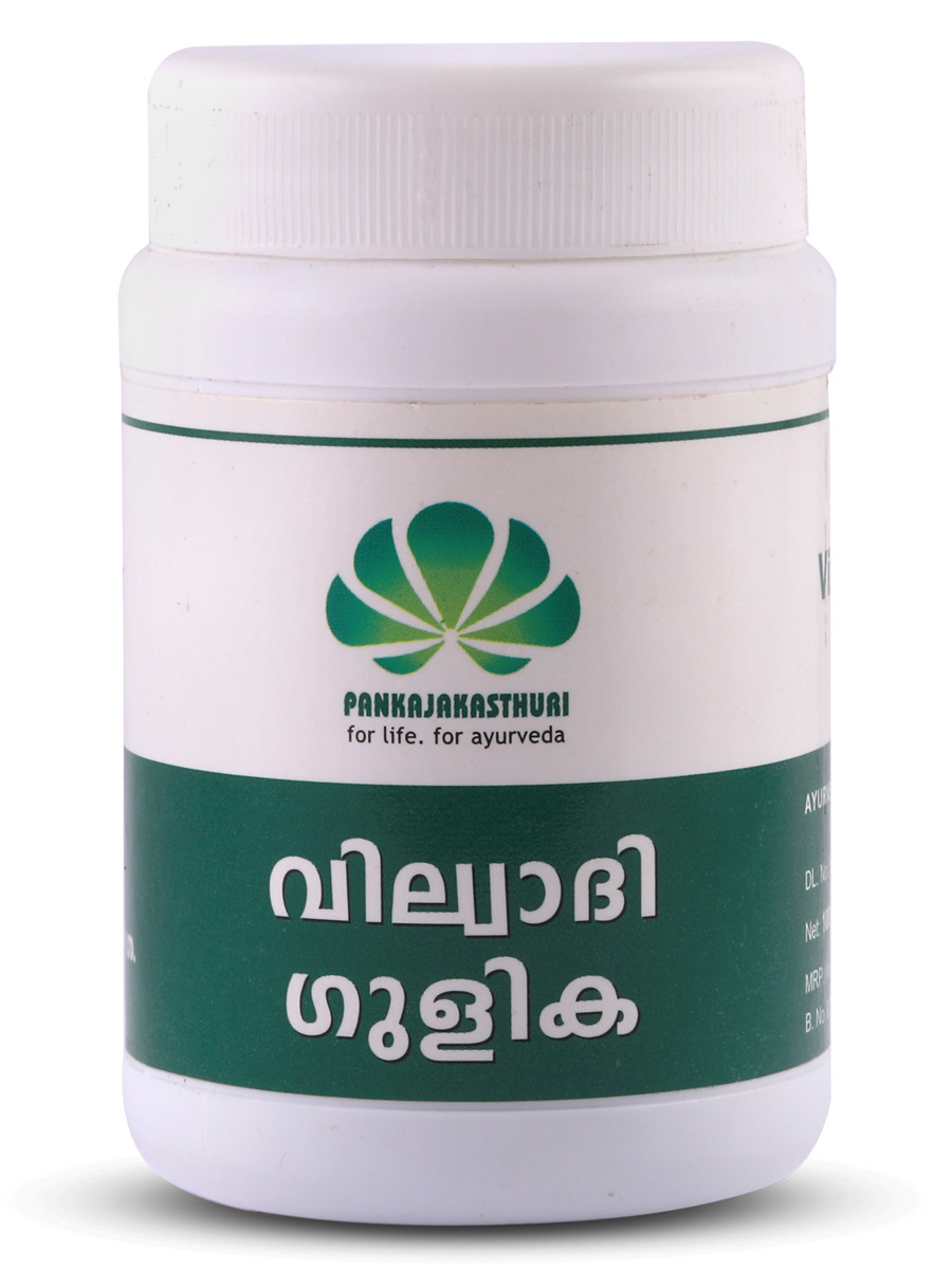 Vilwadi Gulika - Ayurvedic Medicine For Stomache Ache