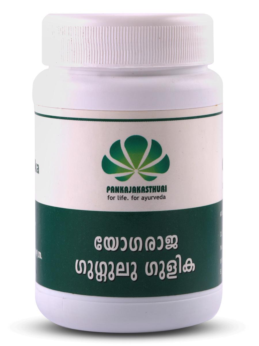 Yogaraja Guggulu Gulika - Ayurvedic Medicine For Acidity
