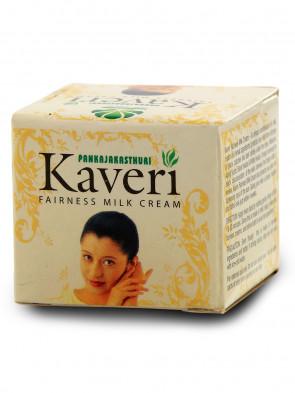 Kaveri Fairness Milk Cream