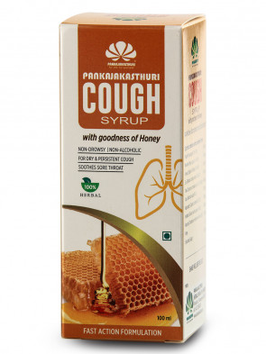 Pankajakasthuri Cough Syrup with Honey