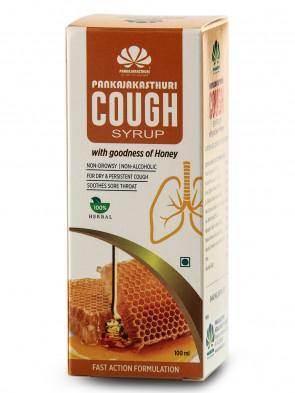 Pankajakasthuri Cough Syrup with Honey