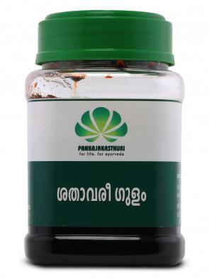 Sathavaree Gulam